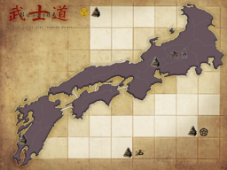 members/jude-albums-game+maps-picture26949-bushido.png