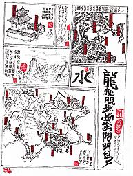 members/gluhoded-albums-hand+drawn+doodles-picture30925-asian-map.jpg