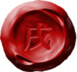 members/port+paladine-albums-map+elements-picture34874-waxseal4.png
