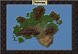 "World ""Хорнхорд"" ( Hornxord)"