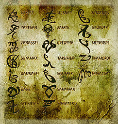 members/kyaarmi-albums-shavank-s+mur%E9n+-+world++shadows-picture54247-shavanks-mur%E9n-country-names-logos.jpg
