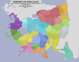 Click image for larger version.  Name:Fourteen_Provinces.png Views:49 Size:440.7 KB ID:115413